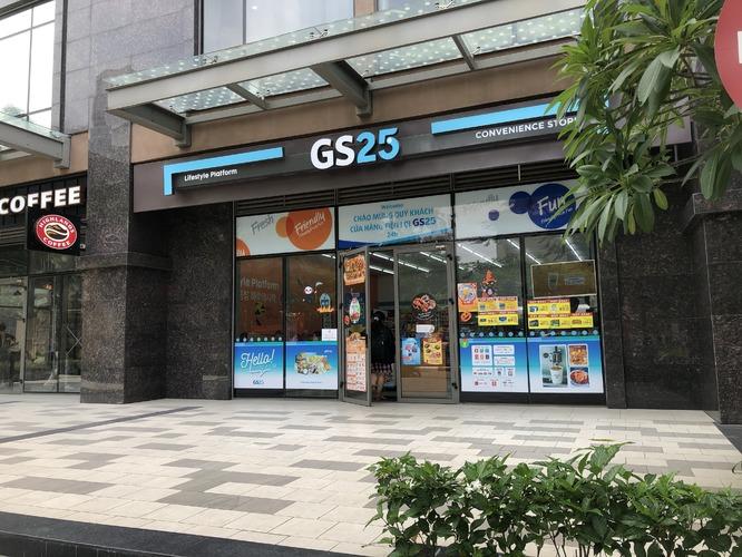 Siêu thị GS25 tại Saigon Royal